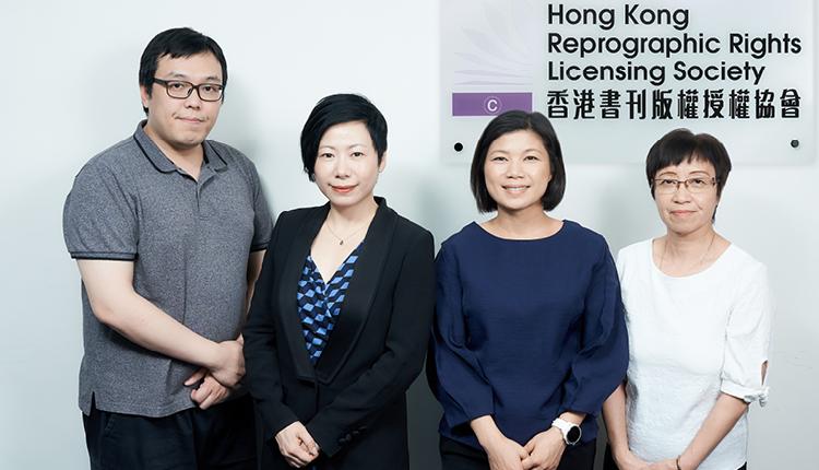 教育傳媒:(左起)香港書刊版權授權協會主任張崇發先生、主席黃燕如博士、 總經理石嘉慧女士、助理經理李淑賢女士。