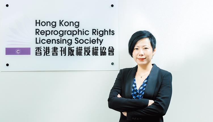 教育傳媒:黃燕如博士 香港書刊版權授權協會主席