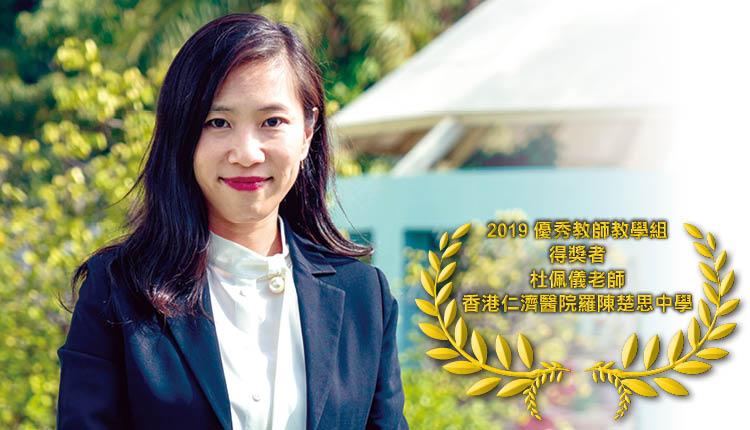 A Photo of Yan Chai Hospital Law Chan Chor Si College