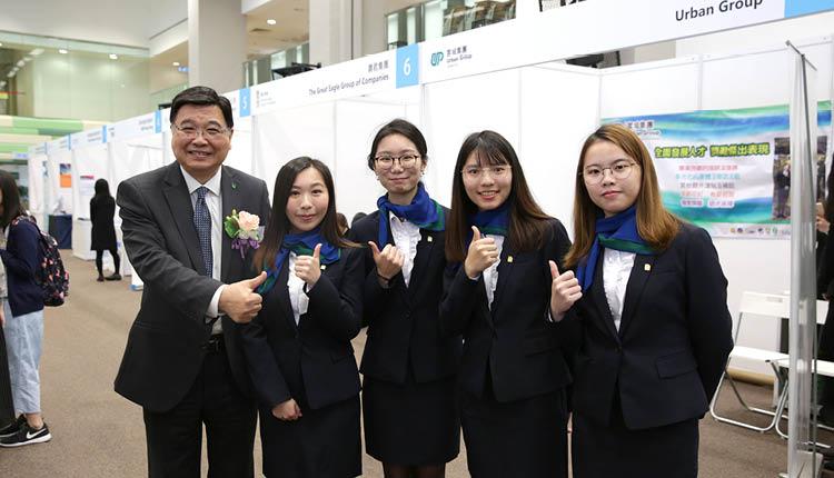 公大每年均會舉辦大型就業展覽,為學生提供有效的求職渠道。