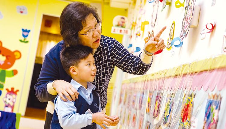 「學校以全人發展為教育目標,透過多元化活動,豐富幼兒學習經驗,從而建立自信,發揮潛能。」 東華三院黎鄧潤球幼稚園 蔡麗娥校長