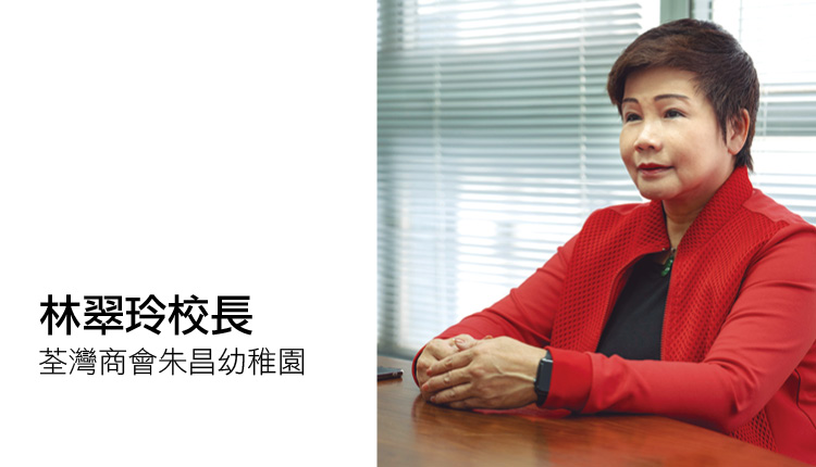 A Photo of TSUEN WAN TRADE ASSOCIATION CHU CHEONG KINDERGARTEN