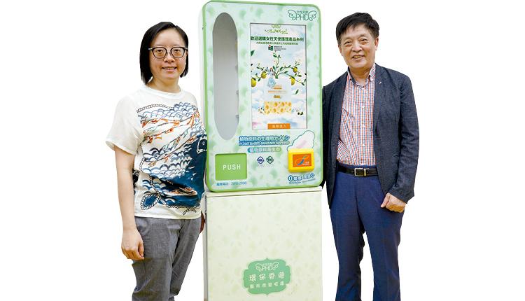 當科研產品遇上創意教材  為校園而設的 天然環保衛生巾販賣機  推動正確衛生教育