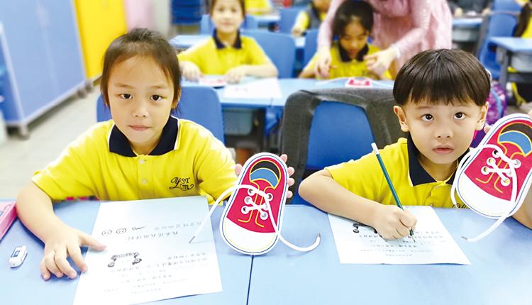 「自理魔法王」訓練同學整理書包、綁鞋帶、抹枱等自理能力,對未來發展自學能力有重大幫助。