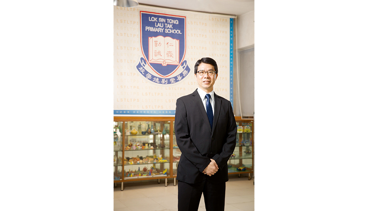 A Photo of Lok Sin Tong Lau Tak Primary School