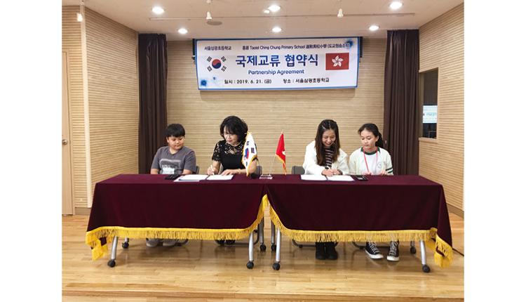 在南韓也有青松湖小的姊妹學校。
