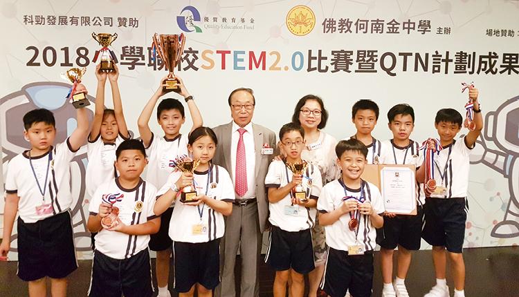 學校致力推動 STEM 教育,同學在各式活動和比賽中盡展所長。