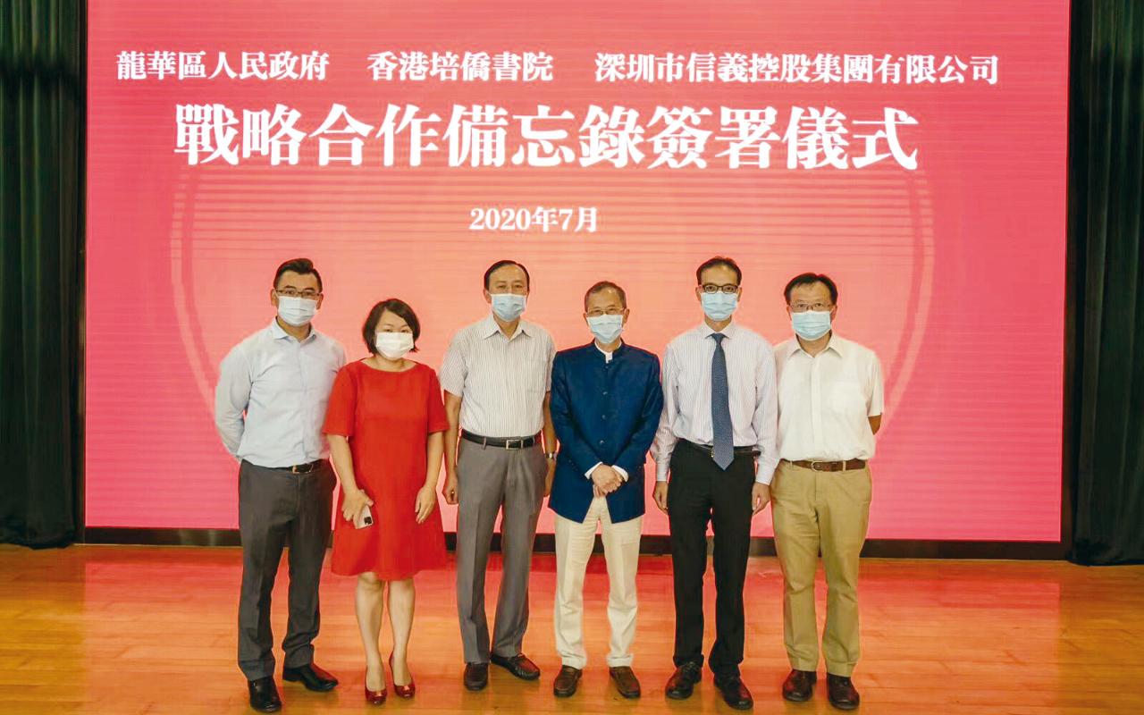 吳校長表示,學校將同時提供香港課程和内地課程。内地課程在嚴格遵守國家教育部有關義務教育課程設置的要求之餘,將同時融入香港國際化課程的精華,強化英語學習環境。