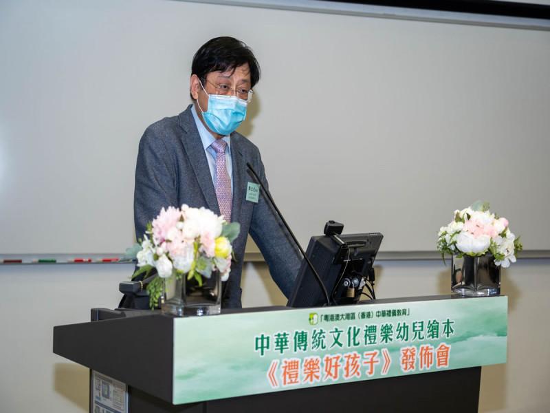香港中文大學國學中心鄧立光主任