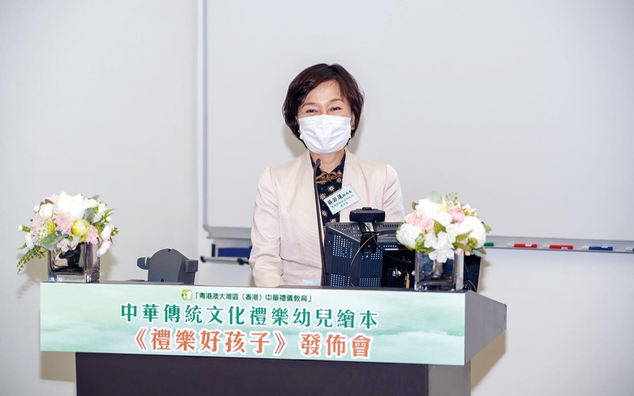 教育局副局長蔡若蓮博士為來賓介紹,局方如何在幼稚園階段推動中華文化教育。