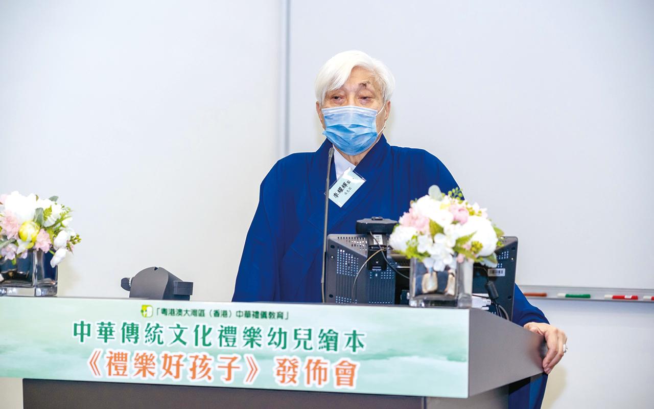 香港道教聯合會主席和蓬瀛仙館副理事長梁德華道長