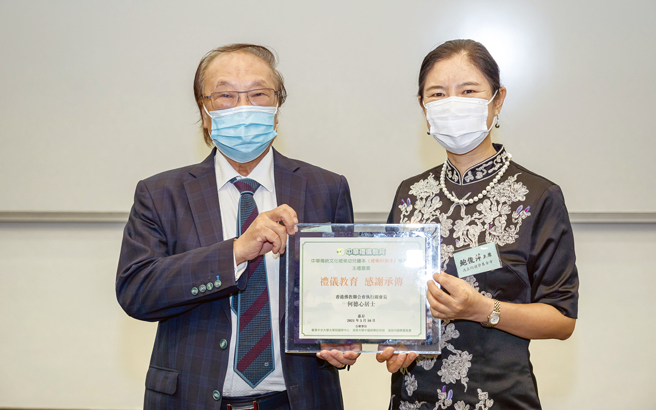 香港佛教聯合會執行副會長何德心居士(左)