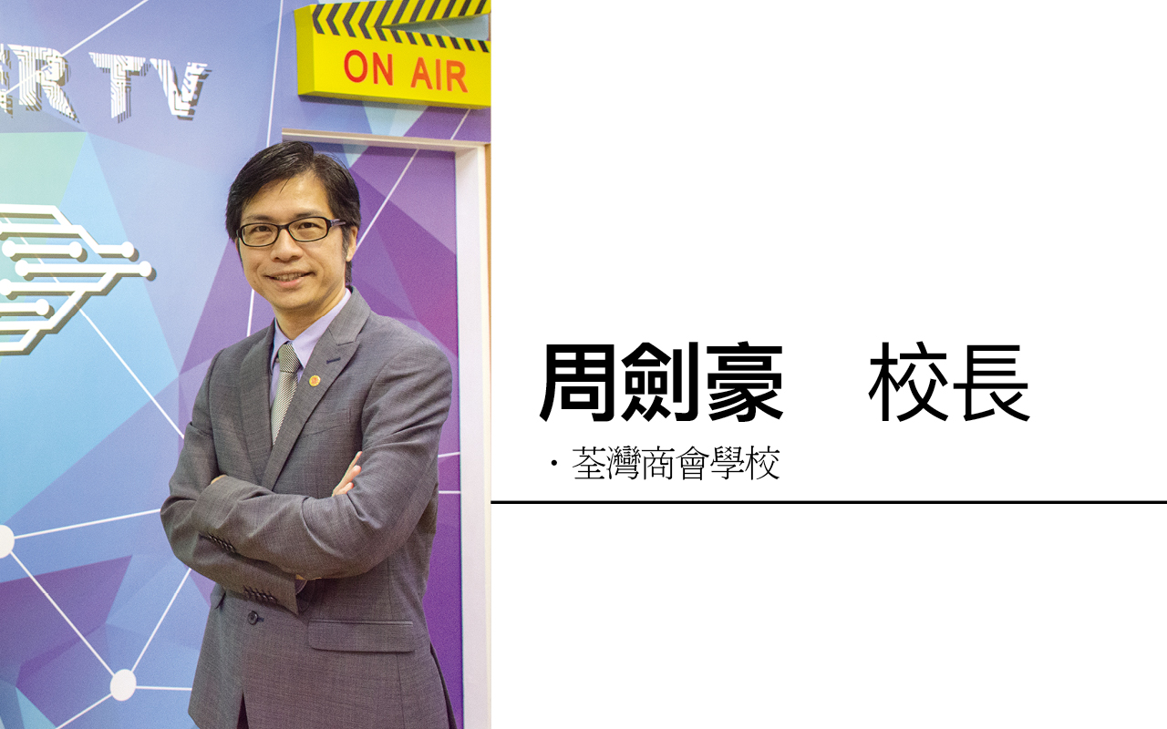 A Photo of Tsuen Wan Trade Association Primary School